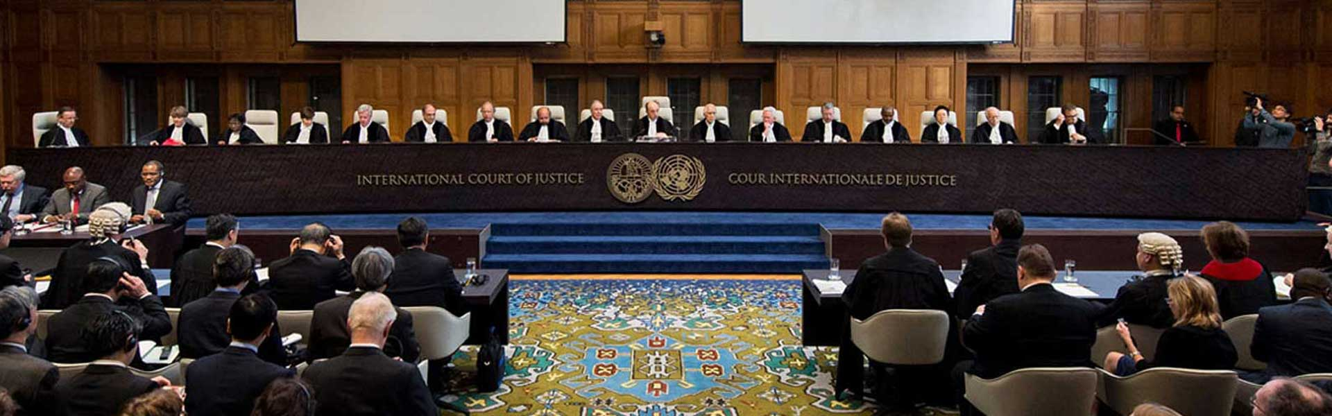 international court justice